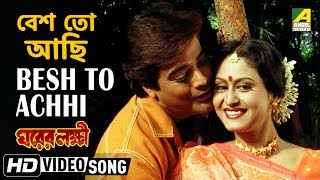Besh To Achhi | Gharer Lakshmi | Bengali Movie Video Song | Prosenjit, Indrani | Kumar Sanu