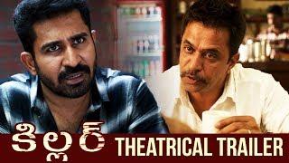 Vijay Antony's Killer Theatrical Trailer | Action King Arjun | Manastars