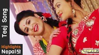 TEEJ AAYO - New Nepali Teej Song   Garima Pant, Rakshya Shrestha   Nepali Movie SCOUT