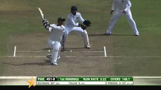 Sri Lanka v Pakistan, 1st Test - Day 2:  Short Highlights