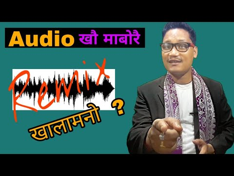 Xxx Mp4 Bodo How To Remix Audio In Audacity In Computer Audacity Tutorial Technical Bodo With Rame 3gp Sex