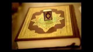 احمد العجمي - سورة ال عمران كامله