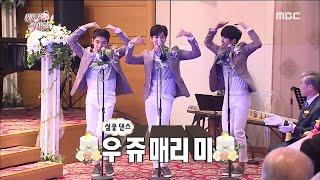 [Infinite Challenge] 무한도전 - Great sang Wedding Boys 20160521