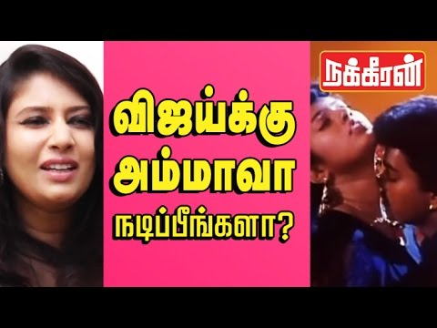 If given a Chance to play  Vijay's mother? Sangavi's Reaction!