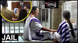 Gopi And Kokila JAILED | Jaggi Brings Food For Them | Saath Nibhana Saathiya