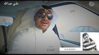 فيديوكليب علي عبدالله عشقي ممنوع 2016 || النسخة الرسمية