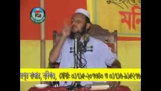 Maulana Shirajul Islam Mirpuri About Sura-e-Qariaa Part-01