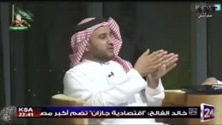 حقيقة التأمينات الاجتماعيه بالسعودية