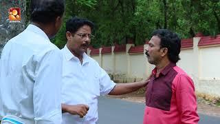 Aliyan vs Aliyan | Comedy Serial | Amrita TV | Ep : 275 | അയൽവാസി ഒരു ദരിദ്രവാസിയല്ല