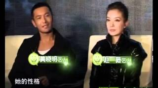 Zhao Wei and Huang Xiaoming promote the new film