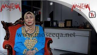 Fatma Eid - تهنئة خاصة من الفنانة فاطمة عيد إلي جمهورها بمناسبة السنة الجديدة