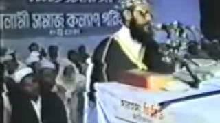 Tafseer al  Quran Mahfil Chittagong from 80's: Allama Delawar Hossain Sayeedi 1/16