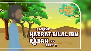 Stories Of Sahaba - Companions Of The Prophet | Hazrat Bilal Ibn Rabah (RA) -2 |Islamic Kids Stories