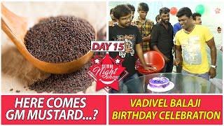 Here Comes GM Mustard ?   Danger   Vadivel Balaji Birthday Celebration   Day 15    Smile Settai