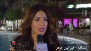 """نيرمين ماهر لـ""""باباراتزي"""": بحب الأدوار الشعبية"""