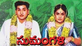 Sumangali Telugu Full Length Movie || ANR, Savitri, Jaggaiah