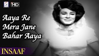 Aaya Re - Lata Mangeshkar - INSAAF - Dara Singh, Lalita Pawar, Helen
