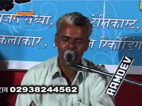 Xxx Mp4 Pehlo Re Paav Desi Live Bhajan Rajasthani Song Jogsingh Devda Marwadi Bhajan 3gp Sex