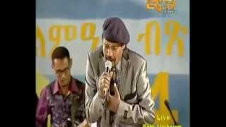 Tesfay Fihira - Bahti Meskerem - 2015 Eritrean Music