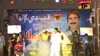 Qurb Jee Gha Aa | Mumtaz Molai | Album 4 | Hits Songs Sindhi | Thar Production