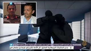 هاشتاج.. ترمب سنعرف ماحدث للصحفي جمال خاشقجي بحلول يوم الإثنين