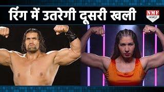 WWE में पहुंचने वाली First Women Wrestler बनीं Kavita Devi