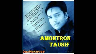 Ibadat [urdu] ~ Tausif (Album Amontron)