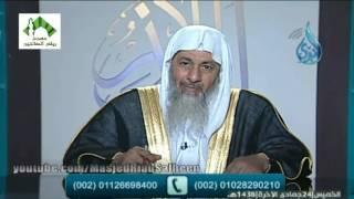 أهل الذكر (144) قناة الندى للشيخ مصطفى العدوي 23-3-2017