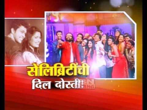 Show Time on Zee Gaurav Awards 2015