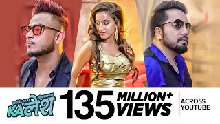Kalesh Song | Millind Gaba, Mika Singh | DirectorGifty | New Hindi Songs 2018