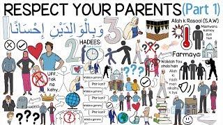 Respect your Parents - Part 1 | Qari Sohaib Ahmed Animated