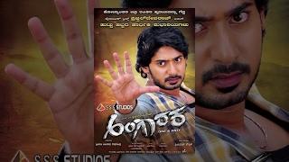 Angaraka Kannada Movie | Romantic Love Story | Praneetha, Hardhika Shetty | Latest Kannada 2016