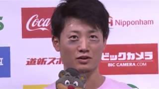 2017年7月9日 北海道日本ハム・上沢投手・西川選手ヒーローインタビュー