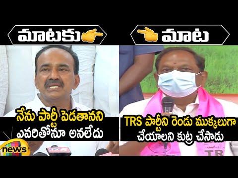 Heated Argument Between MLA Etela Rajender and Minister Koppula Eshwar TS Politics Mango News