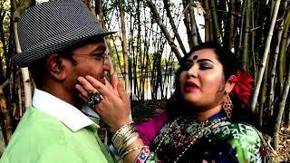 Ekta Chithi Lekhe dao