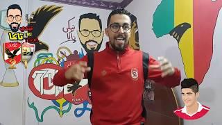 """الحلقه الـ 45 الموسم التالت """" تيكي تاكا """" :- الأهلى و الأنتاج الحربى و """" الكوره أرزاق """""""