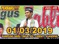 Ceramah Terbaru Ustadz Abdul Somad Lc, MA - Cerenti, Kab. Kuantan Singingi