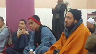 برديس  :  من دروس المساجد