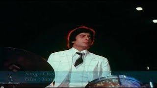 Chhu Kar Mere Mann Ko Karaoke Song With Lyrics - HD