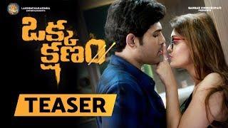Okka Kshanam Official Teaser || Allu Sirish || Vi Anand || Surabhi || Seerat Kapoor || #OkkaKshanam