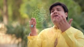 Exclusive Manqabat 2017-18 Ghazi Batanay Agaya by Muhammad Shah HD