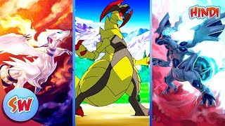 Top 10 Best Fifth Generation Pokemon   Explained in Hindi   Anime in hindi