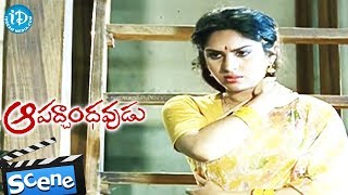 Aapadbandhavudu Movie Romantic Scene || Chiranjeevi || Meenakshi Seshadri