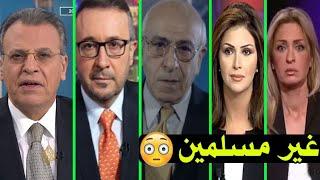 اشهر 10 من مذيعي قناة الجزيرة والعربية قد لاتعلم انهم غير مسلمين | تفاجأت حتى انا