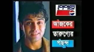 Old  PEPSI AD by Shuvro Dev