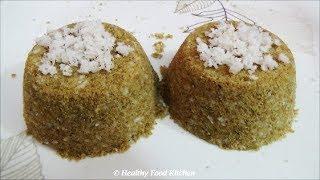 Kambu Puttu Recipe-Pearl Millet Puttu Recipe-Bajra Puttu Recipe By Healthy Food Kitchen