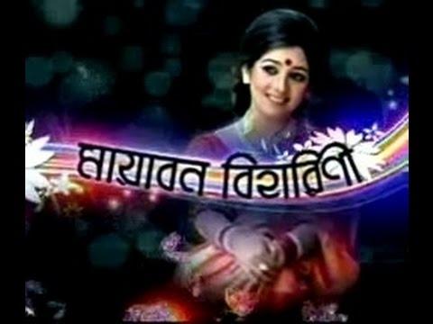 Mayabono Biharini (2015) New Kolkata Bangla movie HD  Pauli Dam