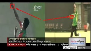 Badnews-বোলিং অ্যাকশন পরিবর্তন - মুস্তাফিজুর রহমান-Bangladesh Cricket tim