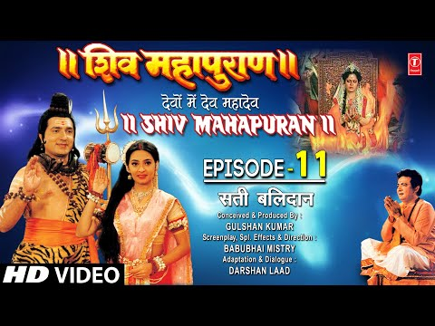 Xxx Mp4 Shiv Mahapuran Episode 11 3gp Sex