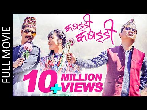 Xxx Mp4 KABADDI KABADDI New Nepali Full Movie Ft Dayahang Rai Saugat Malla Rishma Gurung 3gp Sex